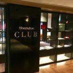 シェラトン都ホテル東京 シェラトンクラブラウンジ ティータイム(2018年5月)