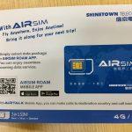 海外で使えるSIMカード AIRSIMの設定方法